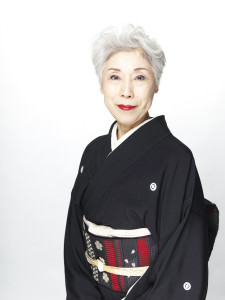 Yushiro Fujima