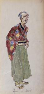 Costume di Goro