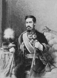 Imperatore Mutsuhito